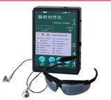 脑波治疗仪/便携式脑波仪---有注册证  wi114570