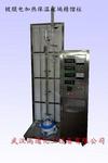 供應實驗室精餾塔 鍍膜電加熱保溫玻璃精餾塔