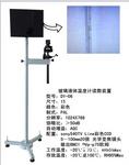 玻璃液體溫度計讀數裝置