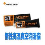 英國Apiezon PFPE501抗氧化真空潤滑脂