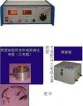 橡胶体积电阻率测定仪