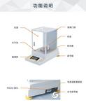 上海恒平电子天平