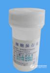 TCT液基細胞耗材