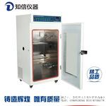 上海知信 层析实验冷柜
