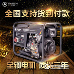 6KW三相柴油发电机价格