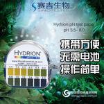 HYDRION纯美国进口经济适用测试范围5.5-8.0pH酸碱度检测试纸