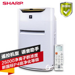 夏普(Sharp)空氣凈化器 KI-CE60-W 遙控 智能語音助手 無霧加濕 除霾除菌 除甲醛 凈化器