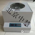 中慧SLB-1不溶度指数离心机_离心机