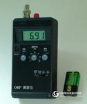 数字显示便携式氧化还原电位测定仪,ORP测定仪 FA-ORP-411