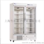 MPC-5V656中科都菱2-8度立式药品保存箱