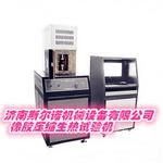 硫化橡胶反复压缩生热性能试验机
