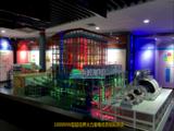 能源动力仿真模拟实训室/火力发电/汽轮机锅炉实验实训演示装置