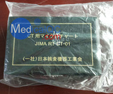 JIMA RT CT-01分辨率测试卡,专用于三维CT系统分辨率测试