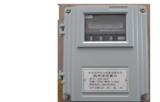 多功能插入式TYKE-88TH-11C