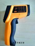 CWH2200矿用本安型红外测温仪 矿用测温仪