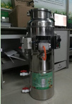 二氧化碳發生器