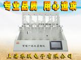 智能一体化蒸馏仪带自动称重自动定时功能