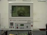 弘祥隆 超聲循環 提取機 SY-1000E