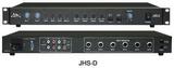 JHS-D数字移频智能话筒混音器