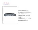 SK-2100型3W可编程调频发射机