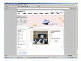 PowerMTP多媒体教育平台
