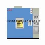 恒溫恒濕試驗箱/恒溫試驗機/恒溫實驗箱