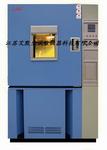 高低温试验箱/高低温箱/温度试验箱