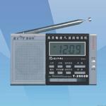 EDT-2902十波段高灵敏度数显收音机
