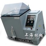 盐雾试验箱厂-国际ISO9001质量认证