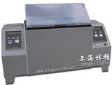 二氧化硫實驗箱