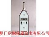 HS-5633A数字声级计HS5633A