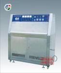 南平紫外线老化试验箱