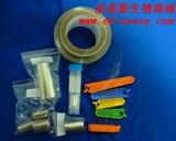 透析袋MD25( 截留分子量7000 )