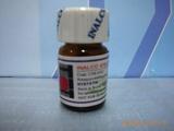 乙酰羟肟酸乙酯/N-羟基乙酰亚胺酸乙酯/Ethyl acetohydroxamate