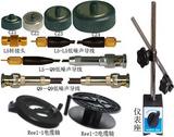 试验仪器标准配件