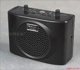 锂电 腰挂式插卡扩音机HY-563 可收音