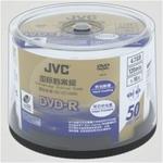 高品质可打印国际档案级光盘,50片桶装,日本产(哑光)