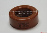 CK035060韩国CSC铁硅磁环