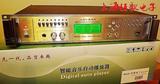 上海背景音乐定时自动播放机器 上海音乐铃声定时播放器