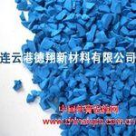 EPDM彩色塑胶颗粒