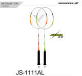 【VICTOR威克多】胜利羽毛球拍 钢铝合金羽毛球拍对拍 已穿线JS-1111AL(橘色)