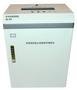 华中创世HZ-301全向保密级碎纸机