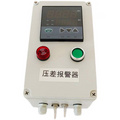 除尘器压差检测报警器