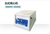 TD6A-WS台式离心机