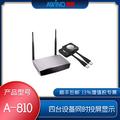 AWIND奇机A-810四画面无线投屏器手机ipad电脑同屏投影机拼接屏幕