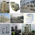 内蒙古包头实验室废气设备废水处理纯水机