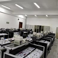 启东计算机总厂有限公司