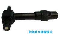 机床直角/斜角对刀显微镜坐标定位专用镜头 RW4X-50R