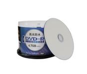 迪美视专业级高光防水可打印光盘 DVD-R 4.7GB 专业归档保存年限15年/喷墨打印机专用
