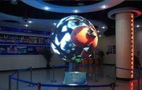 数字星球_数字星球展馆_数字星球系统